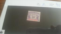 LOT 223338 TIMBRE DE COLONIE MAURITANIE NEUF*  N�14 VAEUR 21 EUROS