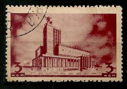 Timbres - Russie - 1915  -  3K -