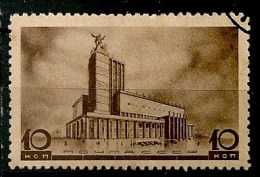 Timbres - Russie - 1915  -  10K -