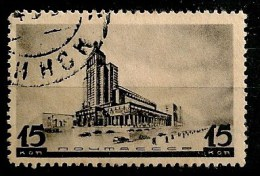 Timbres - Russie - 1915  -  15K -