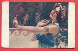 151526 / Azerbaijan Austria Art Alois Hans Schram - BEAUTIFUL WOMAN , NEW NECKLACE , MIRROR - 26 APOLLON Bulgaria - Peintures & Tableaux