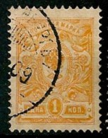 Timbres - Russie -1909-1911 - 1K -