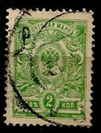 Timbres - Russie -1909-1911 - 2K -
