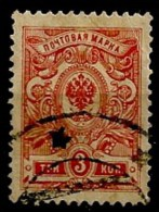 Timbres - Russie -1909-1911 - 3K -