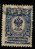 Timbres - Russie -1909-1911 - 10K -