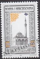 Bosnia Hercegovina - Bosnie 1997 Yvert 218, Bairam - Islamic Celebration - MNH - Bosnia And Herzegovina