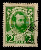 Timbres - Russie -1905-1916 - 2K -