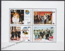 Bosnia Hercegovina - Bosnie 1998 Yvert BF 6, Chess Champions - Miniature Sheet - MNH - Bosnia And Herzegovina
