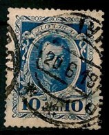Timbres - Russie -1905-1916 - 10K -