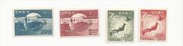 japan 1949 75th UPU set  MNH cv £37.50 in 2010 2 scans