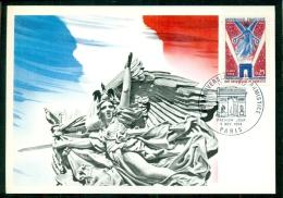 CM-Carte Maximum Card #1968-France # Histoire # 50° Anniversaire De L´Armistice # Paris - Cartes-Maximum