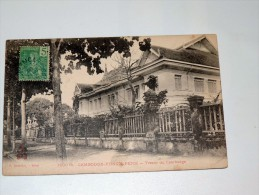 Carte Postale Ancienne : CAMBODGE : PHNOM-PENH : Trésor Du Cambodge, Timbre