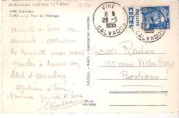 TIMBRE .AVEC PUB. MARGARINE EXEL .MARIANNE DE GANDON 15F BLEU..1955.  TBE . - Advertising