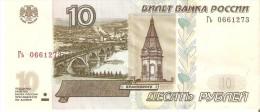 BILLETE DE RUSIA DE 10 RUBLOS DEL AÑO 1997 (BANKNOTE) - Russia