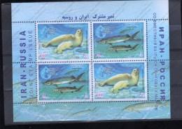 IRAN  Nº HB 35 - Fische