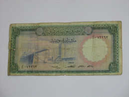 One Hundread Syrian Pounds 1971 - SYRIE - Central Bank Of Syria **** EN ACHAT IMMEDIAT **** - Syrie