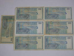 200 Two Hundred Baisa -1995 - Central Bank Of Oman  **** EN ACHAT IMMEDIAT **** Lot De 7 Billets - Oman