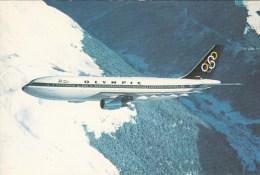 """Airbus A300 """"Olympic"""" - CPM Au Format 9 X 14 Neuve - 1946-....: Era Moderna"""