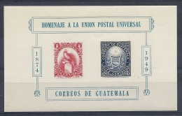 140015254  GUATEMALA  YVERT  HB Nº  7  **/MNH - Guatemala