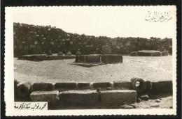 Saudi Arabia Old Post Card Black & White Mazar E Ahl Al Bayt  Old Picture Photography Postcard - Saoedi-Arabië