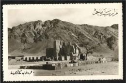 Saudi Arabia Old Post Card Black & White Mazar Syedna Hamza Old Picture Photography Postcard - Saoedi-Arabië