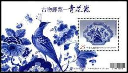 2014 Ancient Chinese Art Treasures Stamp S/s-Blue And White Porcelain Peony Flower Bird Butterfly - Porcelain