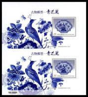 Un-cut Pair S/s 2014 Ancient Chinese Art Treasures Stamp-Blue And White Porcelain Peony Flower Bird Butterfly Unusual - Porcelain