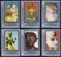 YEMEN 1970 EGYPT ART - TUTANKHAMUN ARTIFACTS Imperforated  MNH MASKS ARCHAEOLOGY  (DEL01) - Museums