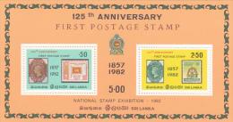 Sri Lanka 1982 National Stamp Exhibition Souvenir Sheet MNH - Sri Lanka (Ceylon) (1948-...)
