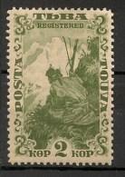 Timbres - Asie - Touva - 1934 - 2K - - Tuva