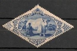 Timbres - Asie - Touva - 1934 - 5K - - Tuva