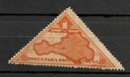 Timbres - Asie - Touva - 1935 - 1K - - Tuva