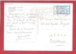 Y&T 2936   LE MONT DORE Vers   SOYAUX   Le   12 AOUT 1985  2 SCANS - France