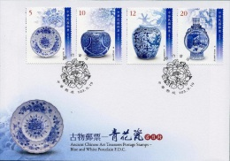 FDC(A) 2014 Ancient Chinese Art Treasures Stamps-Blue White Porcelain Peony Dragon Floral Lady - Porcelain