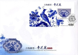 FDC(A) 2014 Ancient Chinese Art Treasures Stamp S/s-Blue And White Porcelain Peony Flower Bird Butterfly - Porcelain
