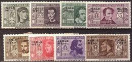 ITALIA - AFRICA  - EGEO - RODI -  DANTE ALIGHIRI - Painting, Sciens, Philosophers  -*MLH - 1932 - Ägäis (Rodi)