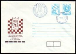Schaken Schach Chess ajedrez �checs - Bulgarie Bulgaria - Teteven 1991