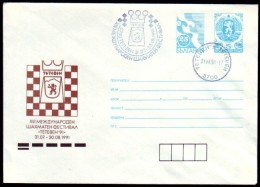 Schaken Schach Chess Ajedrez échecs - Bulgarie Bulgaria - Teteven 1991 - Echecs