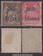 25c Et 50c Sage Cavalle Oblitéré TB (Dallay N° 4 5 , Cote 93€) - Gebraucht
