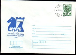 Schaken Schach Chess ajedrez �checs - Bulgarie Bulgaria - Sofia 86