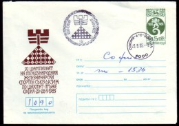 Schaken Schach Chess ajedrez �checs - Bulgarie Bulgaria - Sofia 85