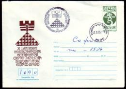 Schaken Schach Chess Ajedrez échecs - Bulgarie Bulgaria - Sofia 85 - Echecs