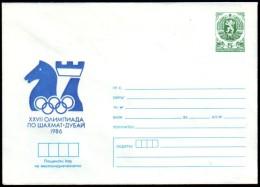Schaken Schach Chess ajedrez �checs - Bulgarie Bulgaria 1986