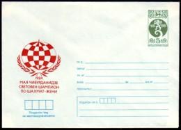 Schaken Schach Chess ajedrez �checs - Bulgarie Bulgaria 1984