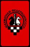 Schaken Schach Chess Ajedrez échecs - Kalender 1989 Chess Fed. USSR - Calendriers