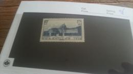 LOT 223457 TIMBRE DE FRANCE NEUF** N�379 VALEUR 45 EUROS