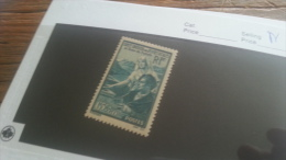 LOT 223460 TIMBRE DE FRANCE NEUF** N�418 VALEUR 20 EUROS