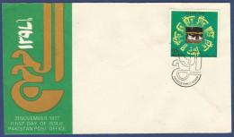 PAKISTAN 1977 MNH FDC FIRST DAY COVER S.G 450 HAJ, ISLAMIC, MUSLIM, PILGRIMAGE, KHANA-E-KA´BA
