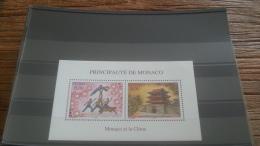 LOT 220454 TIMBRE DE MONACO NEUF**