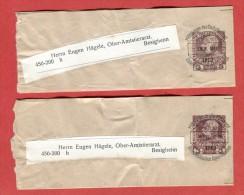 Autriche Entier Bande Journal Oblitération Préimprimée  Au Nom Du Journal  Mitte April Et Ende Mai 1912 - Enteros Postales